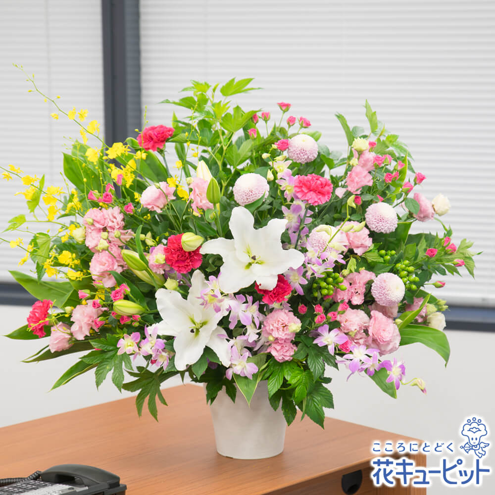【ご昇進・ご栄転(法人)】ピンクの豪華なアレンジメント