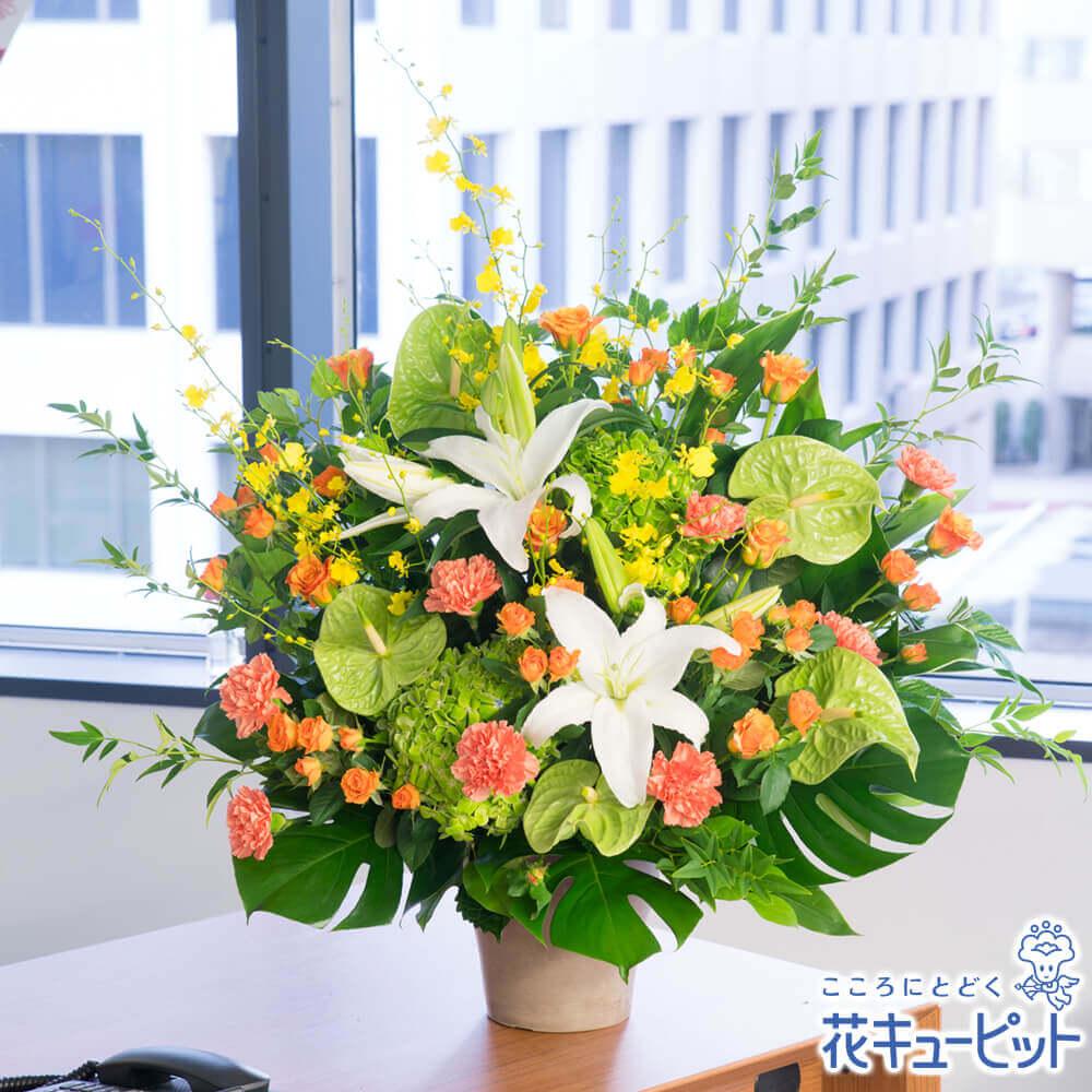 【ご昇進・ご栄転(法人)】イエローとオレンジの豪華なアレンジメント