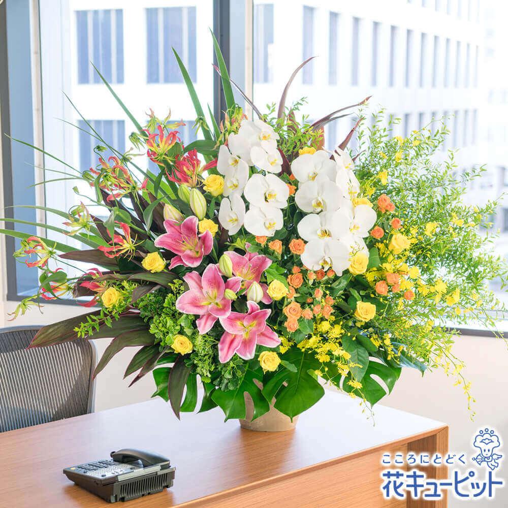 【ご昇進・ご栄転(法人)】豪華な彩りアレンジメント