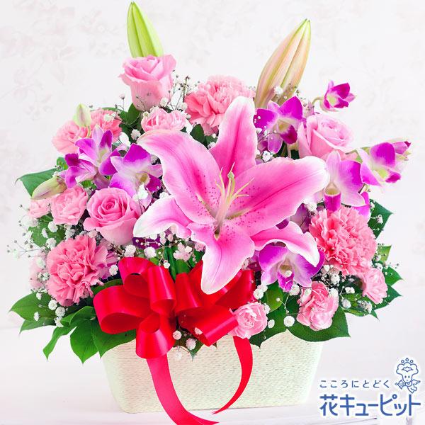 【母の日ギフト】ユリとバラのアレンジメント母の日に人気の花を一度に楽しめるギフト