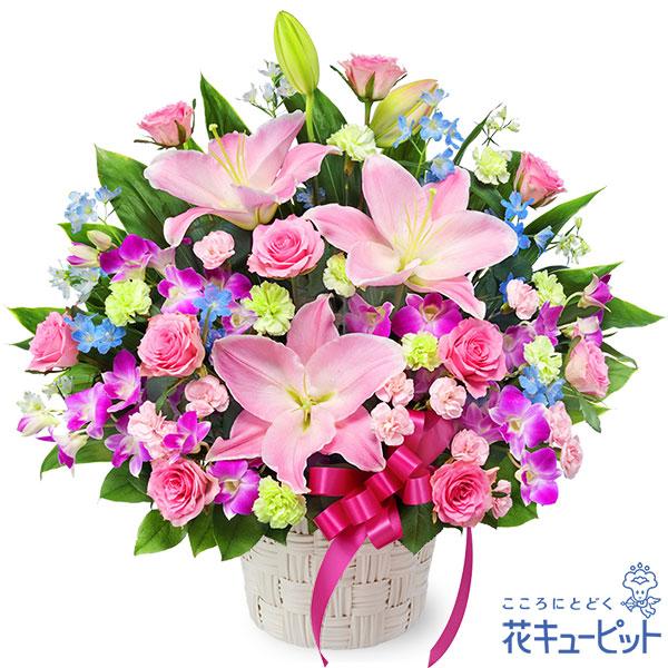 【開店祝い・開業祝い】ピンクの華やかアレンジメント手数料込みで【15,000円】ぴったりです