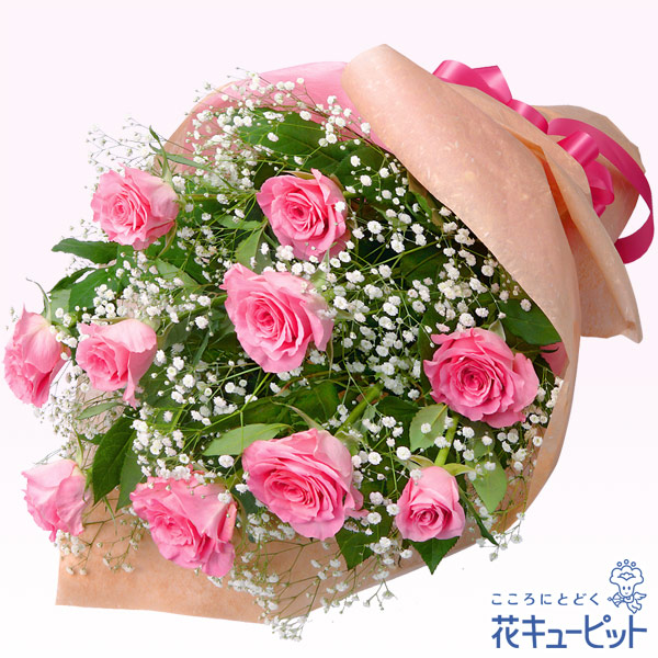 【誕生日フラワーギフト】ピンクバラの花束キュートなあの人に気持ちを添えて贈りたい花束です!