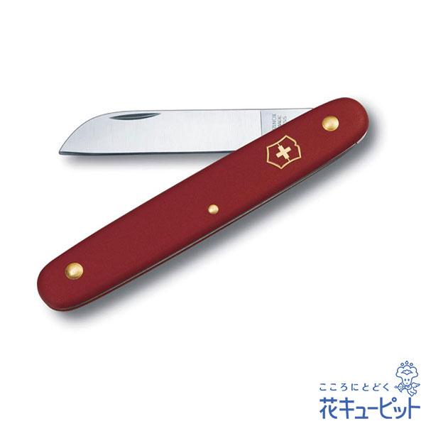 【花瓶・花のお手入れアイテム】スイス製フローリストナイフ ストレート切れ味が鋭く頑丈なガーデニングナイフ