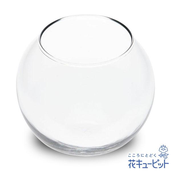【花瓶・花のお手入れアイテム】花瓶 バブルボール 12cm飾りやすいサイズ感のおしゃれな花瓶