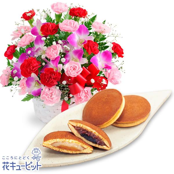 【母の日 スイーツ&グルメセット】カーネーションと赤リボンのバスケットと【果子乃季】山の口 どらやき 10個入もちもち食感が絶妙な、母の日定番人気の和スイーツ