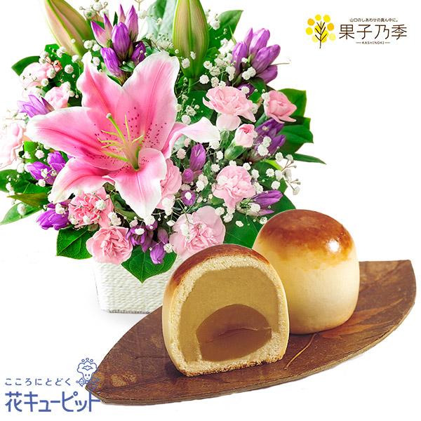 【敬老の日 セット商品】ピンクユリのバスケットと栗ほまれ 6個入り高級和栗を丸ごと一粒包んだお饅頭