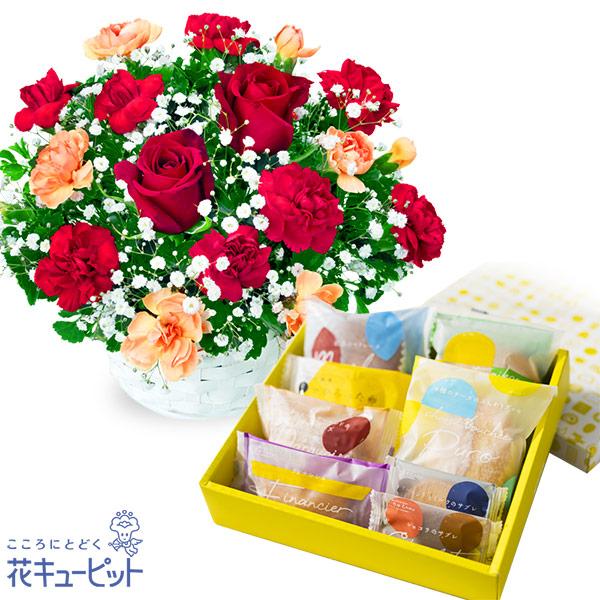 【お祝いセットギフト】赤バラのアレンジメントと【果子乃季】スイートツリー8種8個入どなたにも喜ばれる、人気の焼菓子が詰まったBOX