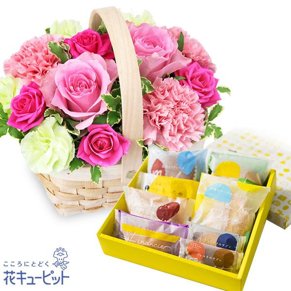 【お祝いセットギフト】ピンクのウッドバスケットと【果子乃季】スイートツリー8種8個入どなたにも喜ばれる、人気の焼菓子が詰まったBOX