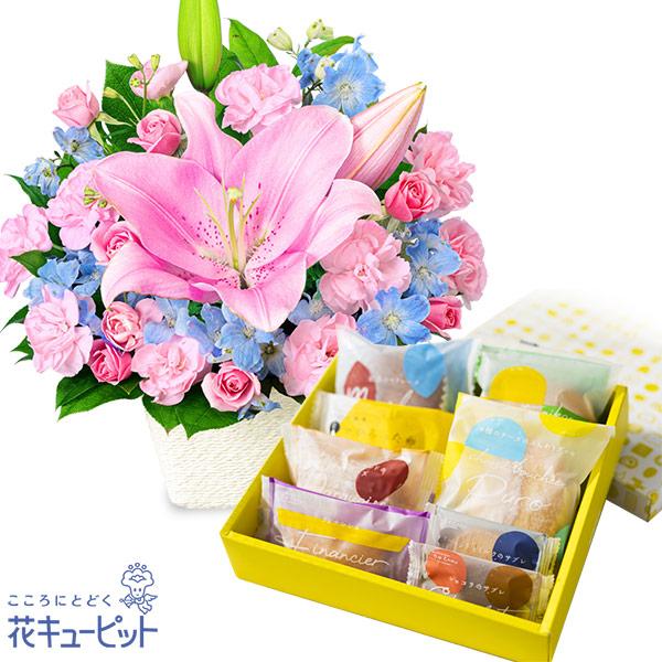 【お祝いセットギフト】ピンクユリのパステルアレンジメントと【果子乃季】スイートツリー8種8個入どなたにも喜ばれる、人気の焼菓子が詰まったBOX