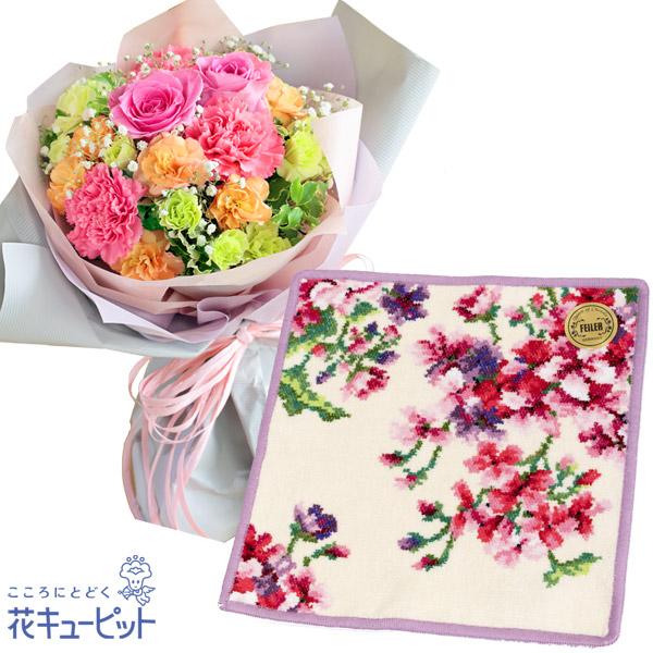 【母の日 ありがとうギフトセット】ティーブーケと【FEILER】ゼラニウム ハンカチ「愛情」という花言葉のゼラニウム柄