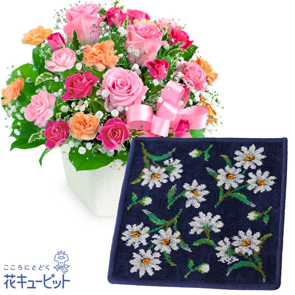 【母の日 ありがとうギフトセット】ピンクリボンのアレンジメントと【FEILER】ホワイトマーガレット ハンカチお花の華やかさをお出かけのおともに。FEILERのハンカチ