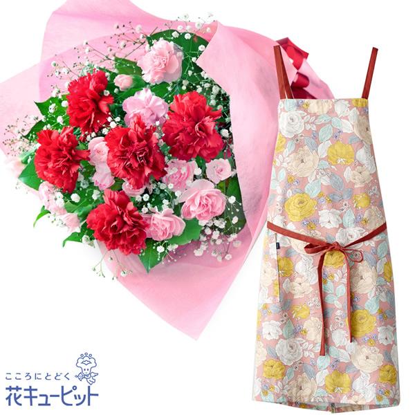 【母の日 ありがとうギフトセット】カーネーションの花束とラップエプロン(花柄・ピンク)お洒落で気持ちの上がるエプロンを母の日の贈り物に