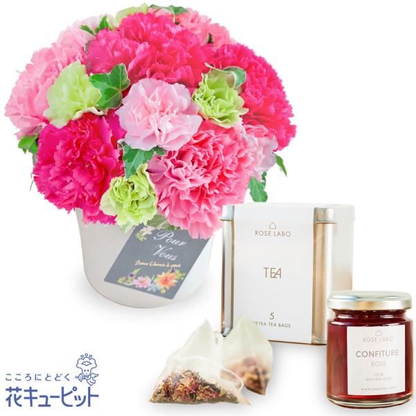 【母の日 スイーツ&グルメセット】グラマラス(ピンク)と【ROSE LABO】ロシアンティーギフトお母さんのティータイムをもっと楽しく、ちょっと特別に
