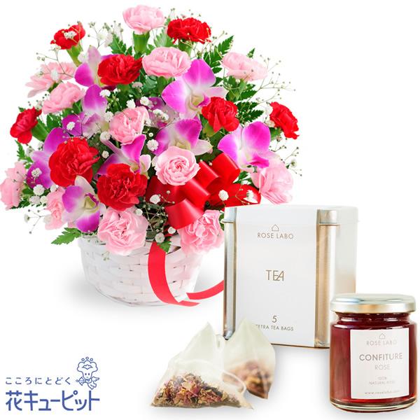 【母の日 スイーツ&グルメセット】カーネーションと赤リボンのバスケットと【ROSE LABO】ロシアンティーギフトバラのジャムと紅茶で優雅なひと時を