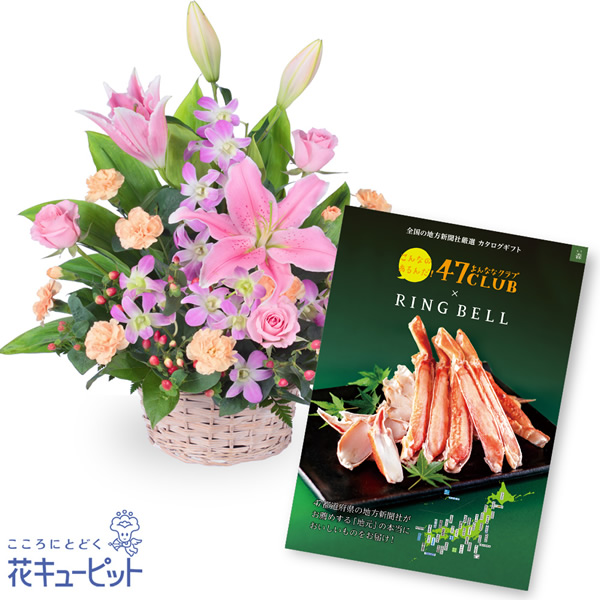 【グルメカタログ3500円(法人)】ピンクユリのアレンジメントとグルメカタログ3500円コース