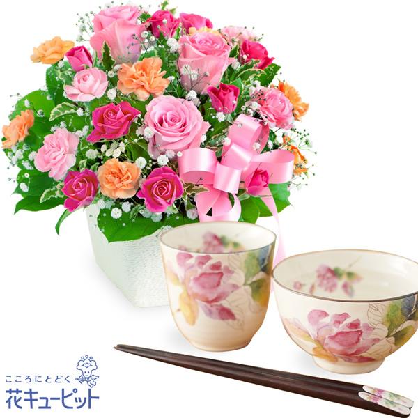 【母の日 ありがとうギフトセット】ピンクリボンのアレンジメントと飯碗湯呑セット ばらの香(天宝箸付き)大きく描かれた薔薇が食卓を彩る、充実の食器セット