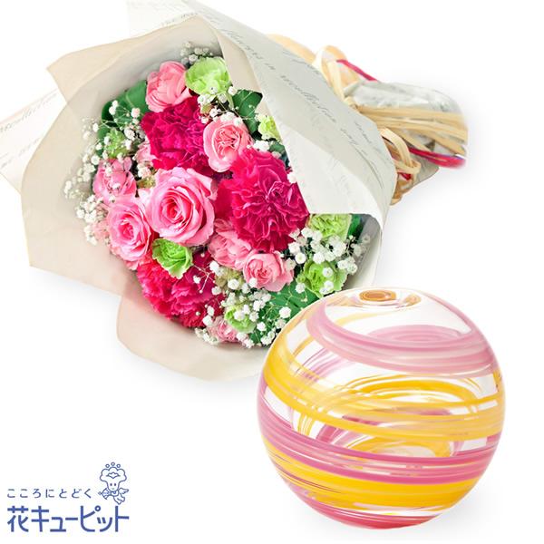 【母の日 ありがとうギフトセット】ティーブーケと【津軽びいどろ】一輪挿し(桜風)お花をもっと身近に楽しめる、津軽びいどろの一輪挿し