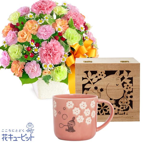【母の日 ありがとうギフトセット】カーネーションのミックスアレンジメントとムーミン木箱入りマグ幅広い世代から人気のリトルミイ