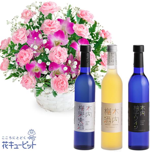 【母の日 スイーツ&グルメセット】スイートと木内梅酒・柚子ワイン・梅果実酒 3本セット世界一に輝いた極上の梅酒と果実酒を母の日に