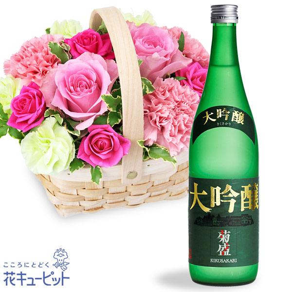 【お祝いセットギフト】ピンクのウッドバスケットと木内酒造 菊盛 純米大吟醸創業190年の木内酒造が醸す、山田錦100%の純米大吟醸