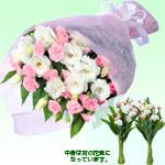 【予算で選ぶ(お供え) 3000円から】墓前用花束(一対)