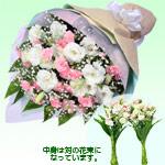 【予算で選ぶ(お供え) 5000円から】墓前用花束(一対)