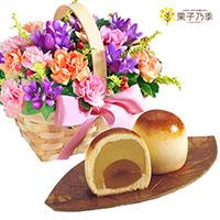 敬老の日 お花とセット特集 TOP|敬老の日 ギフト・プレゼント特集2021