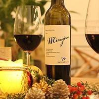 香りも味わいも優しいワイン|クリスマスプレゼント特集2020