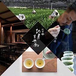 「祇園 北川半兵衛」の高級茶葉|母の日プレゼント特集2021