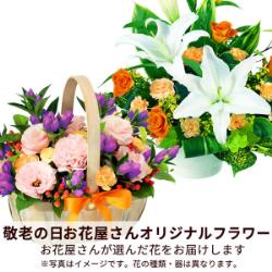 お花屋さんオリジナル|母の日プレゼント特集2019
