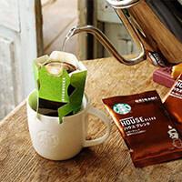 スターバックスのコーヒーギフト|母の日プレゼント特集2021