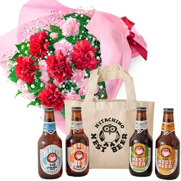 【母の日 スイーツ&グルメセット】カーネーションの花束と常陸野ネストビール バッグ付き4本セット