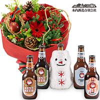 お花とドリンクのセット|クリスマスプレゼント特集2020