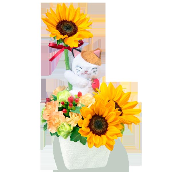 【ペット用フラワーギフト・お祝い】三毛猫のマスコット付きアレンジメント