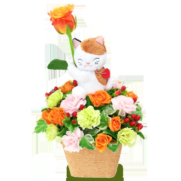 【ペット用フラワーギフト・お祝い】オレンジバラのマスコット付きアレンジメント(三毛猫)