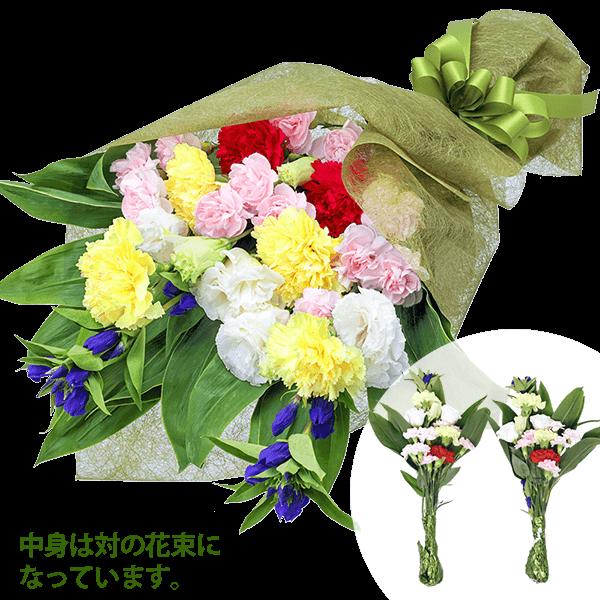 墓前用花束|花キューピットのお盆・新盆におすすめ!人気のプレゼント特集 2020
