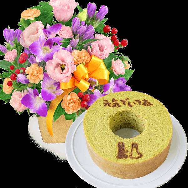 お花とセットおすすめランキング  迷ったらチェック|花キューピットの敬老の日特集 2020