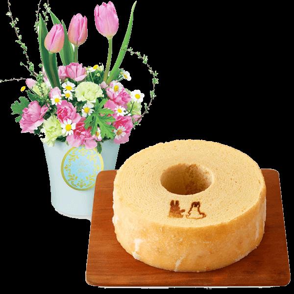 お花とセット