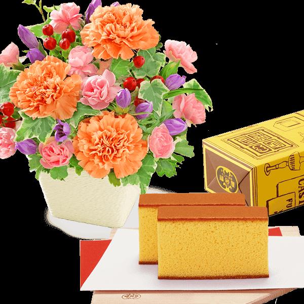 お花とセットおすすめランキング|花キューピットの敬老の日におすすめ!人気のプレゼント特集 2021
