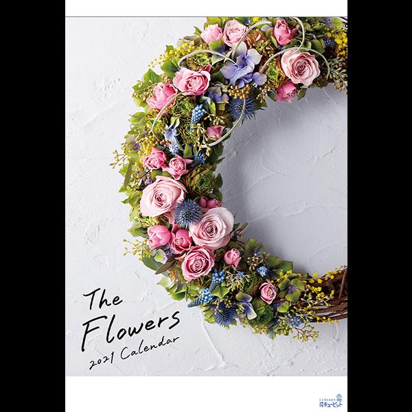 【花キューピット2021年版カレンダー「The Flowers」】花キューピット2021年版B3カレンダー「The Flowers」