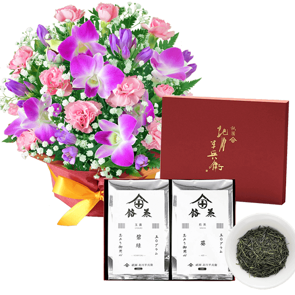 ピンクデンファレのアレンジメントと【祇園北川半兵衛】玉露と煎茶のギフトボックス