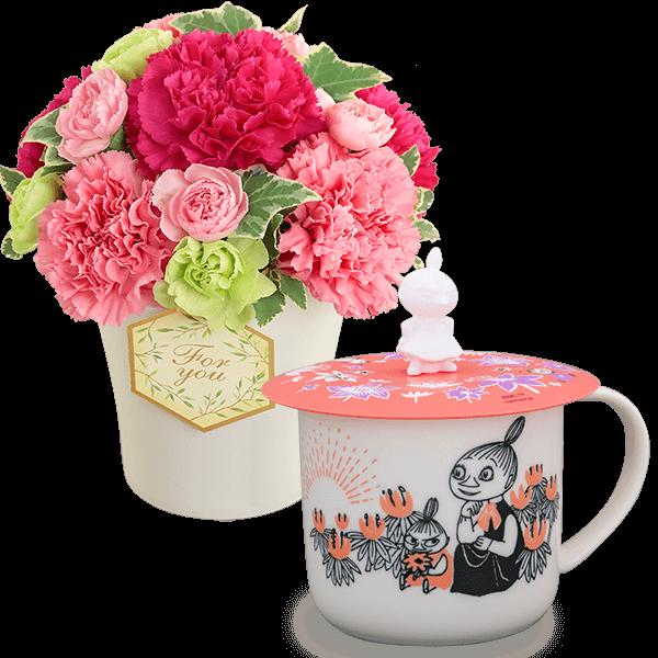 グラマラス(ピンク)とムーミン カップカバー付きマグ(リトルミイ)