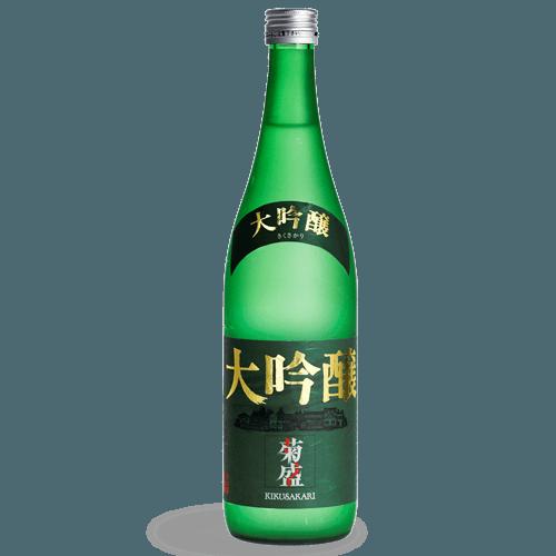 【木内酒造】 菊盛 純米大吟醸|送別・退職祝いセットギフト 2019