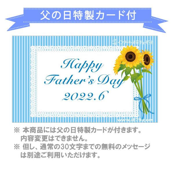 【父の日 ありがとうギフトセット】ひまわりのアレンジメントと父の日限定 常陸野ネストビール5本セットクラフトビールの飲み比べセット