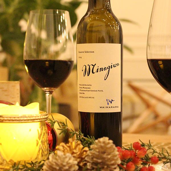 エレガントなワインと共に優雅なクリスマスを