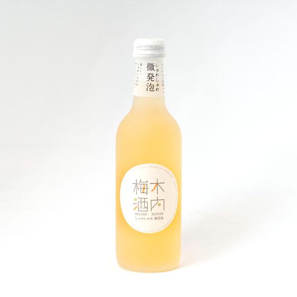 1:しゅわしゅわ木内梅酒