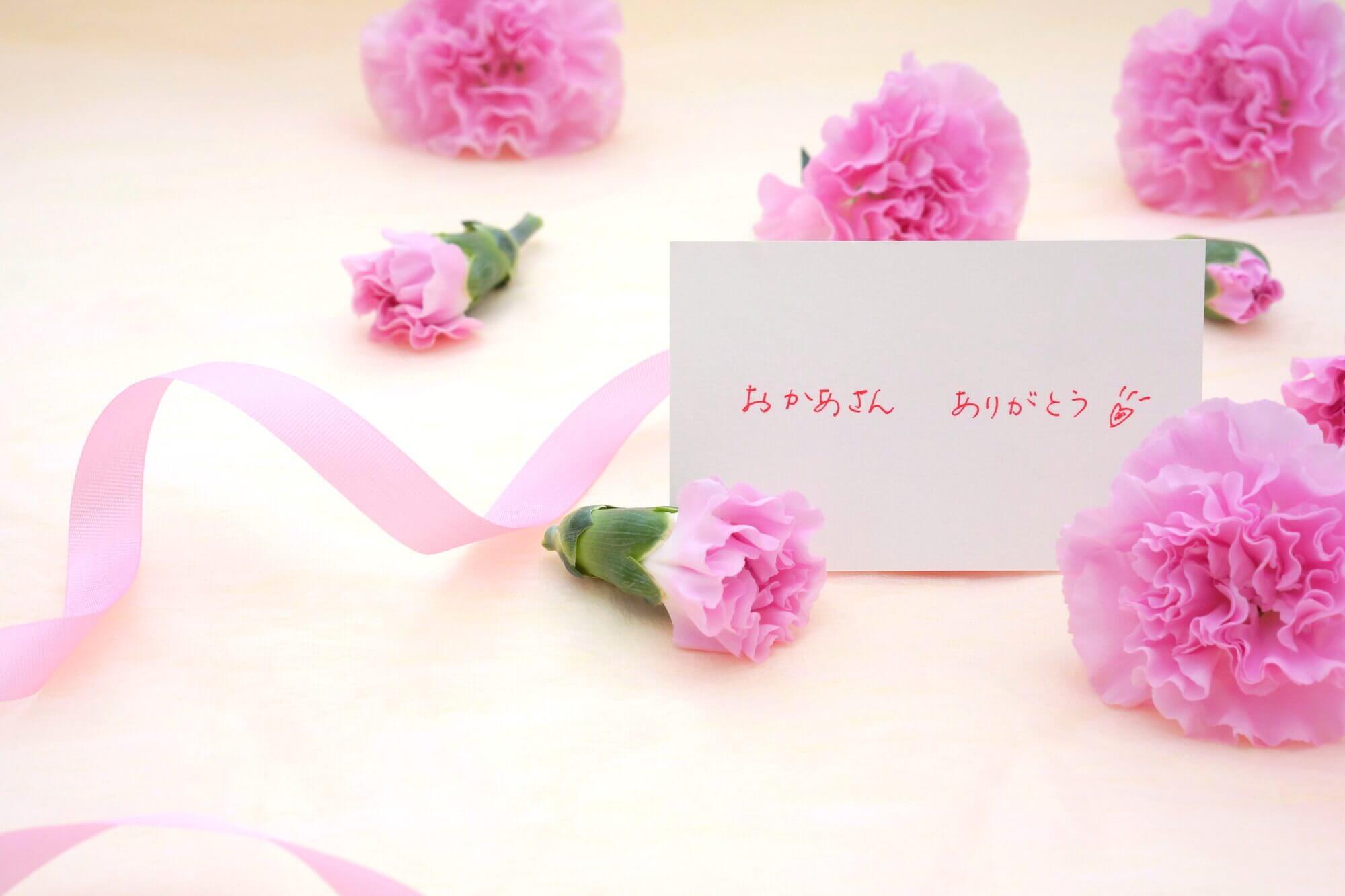 メッセージカードで感謝の言葉を伝えよう